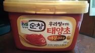 Korean Red Pepper Paste